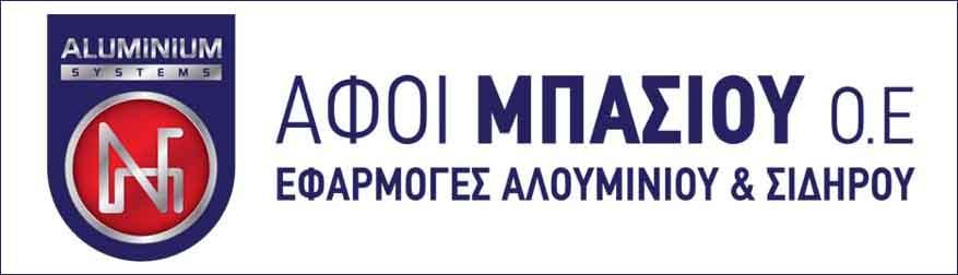 basiosalouminia.gr